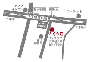 Sakurasounochizu_2