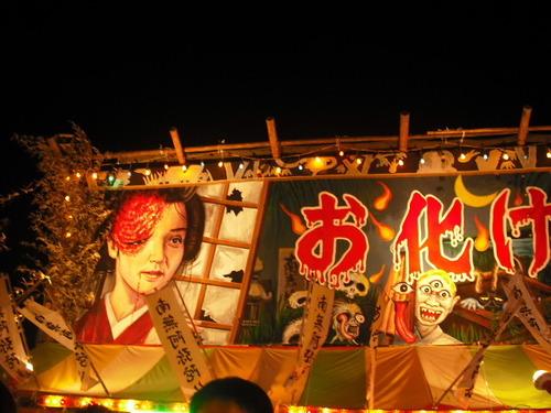 地元のお祭りといえば。